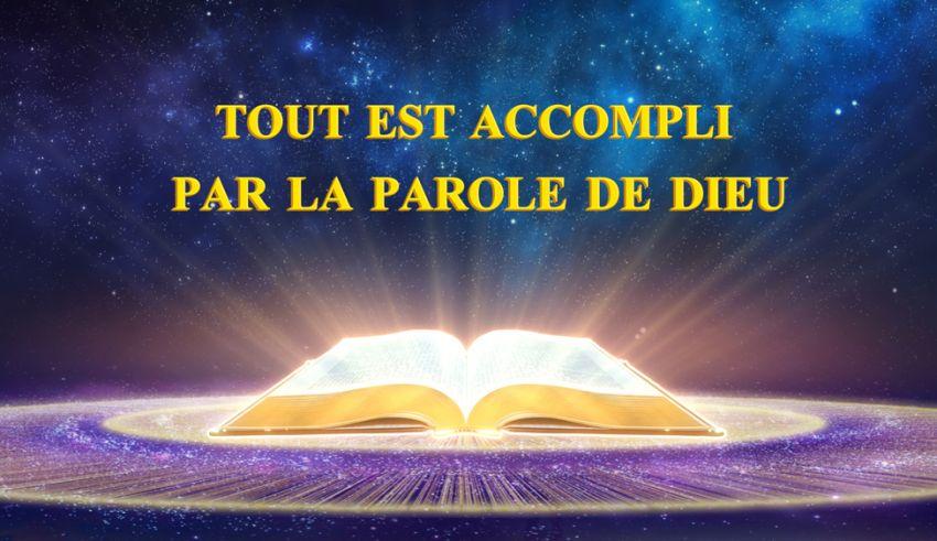 L'Église de Dieu Tout-Puissant, la parole de Dieu,