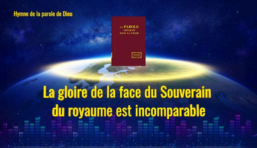 L'Église de Dieu Tout-Puissant, Hymne,