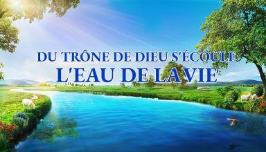 Du trône de Dieu s'écoule l'eau de la vie