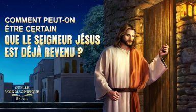 jesus reviens paroles